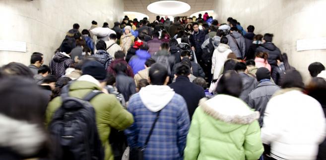 Wejście do stacji metra w Pekinie.
