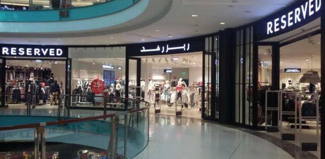 Sklep Reserved w Abu-Dhabi