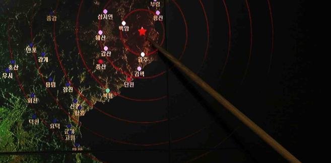 Korea Północna przeprowadziła próbę atomową EPA/JEON HEON-KYUN Dostawca: PAP/EPA.