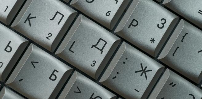 Klawiatura z literami rosyjskiego alfabetu