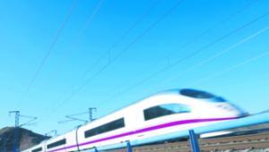 ...i nierentowną trasę kolejową w Hiszpanii shutterstock