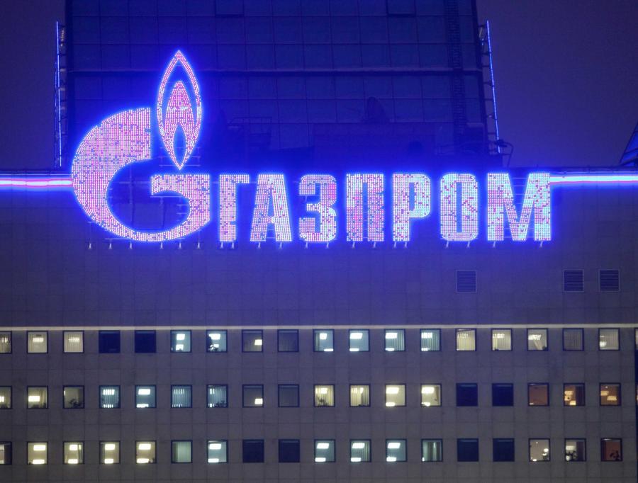 Siedziba Gazpromu