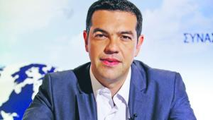 Alexis Tsipras fot bloomberg