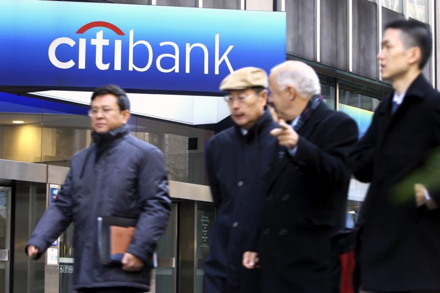 Siedziba Citigroup w Nowym Jorku